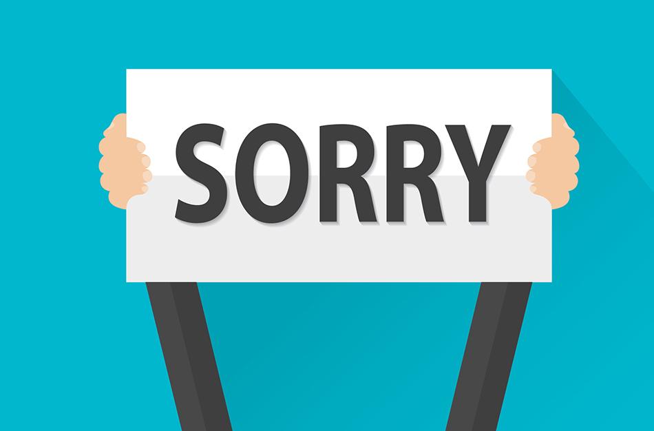 תיקשור בנושא הצורך בהתנצלות